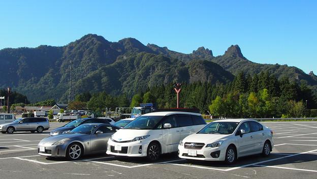 Photos: 横川SA