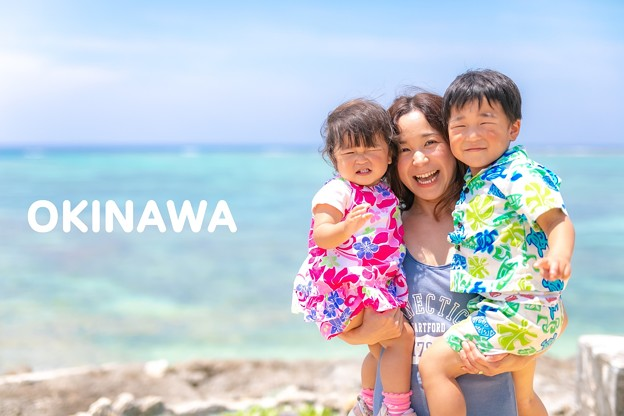 沖縄家族撮影カメラマン