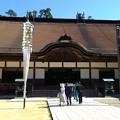 金剛峯寺(4)