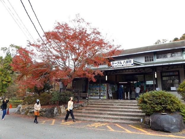 叡山ケーブル・八瀬駅