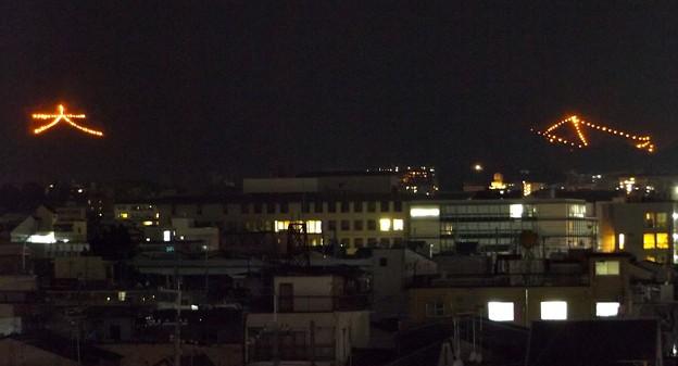 京都・五山の送り火(4)