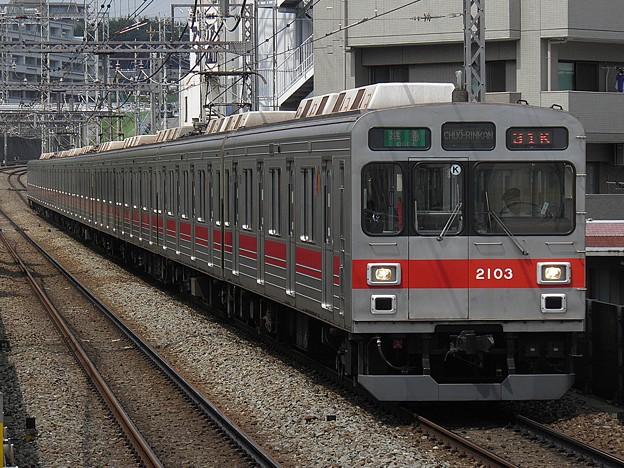 P8120012