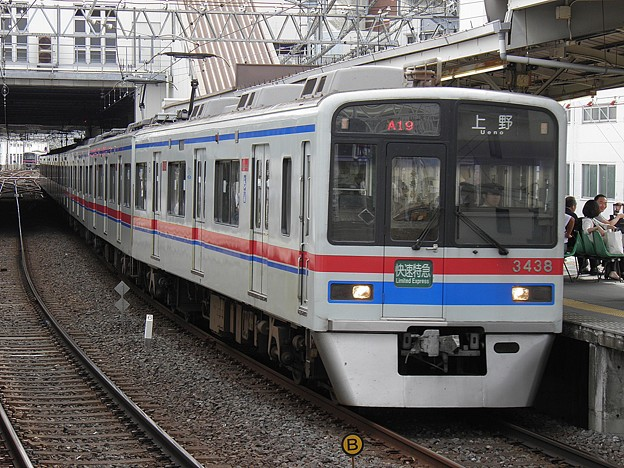 P9210021