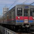 Photos: P1020103