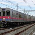Photos: P1020110