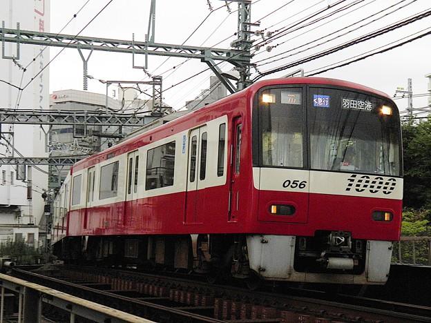 P9160017