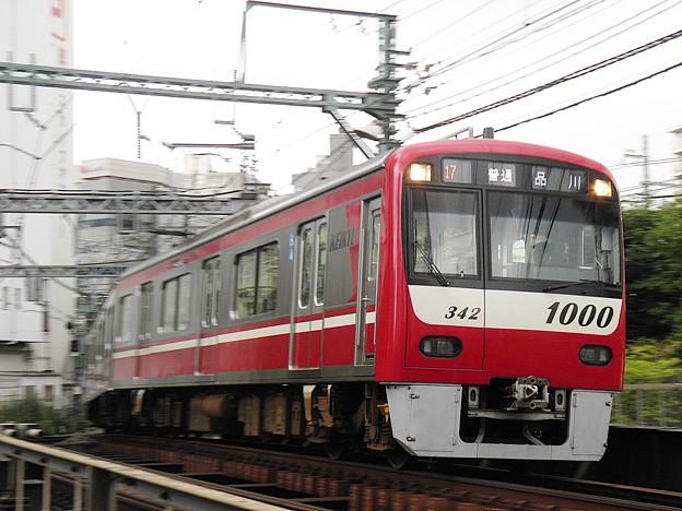 P9160019