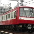 写真: P9160021