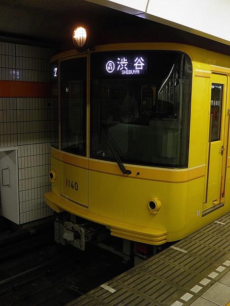 PA010016