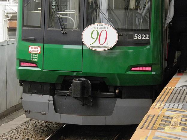 PA010037