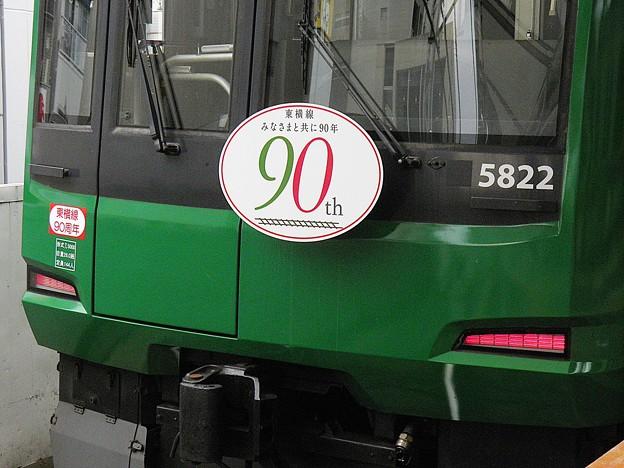 PA010040