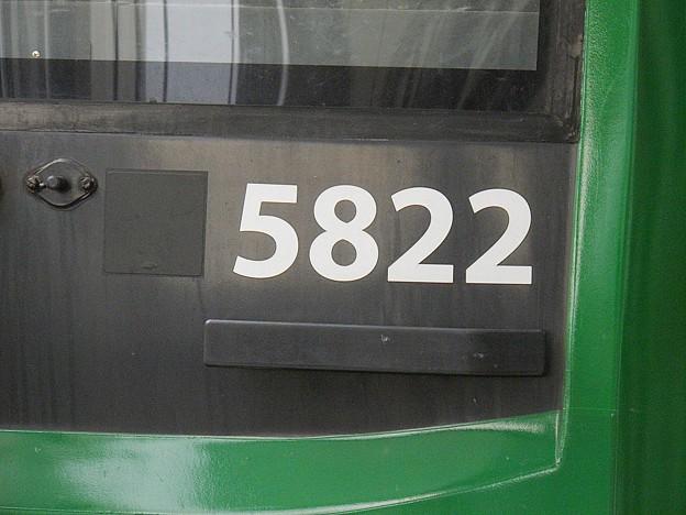 PA010042