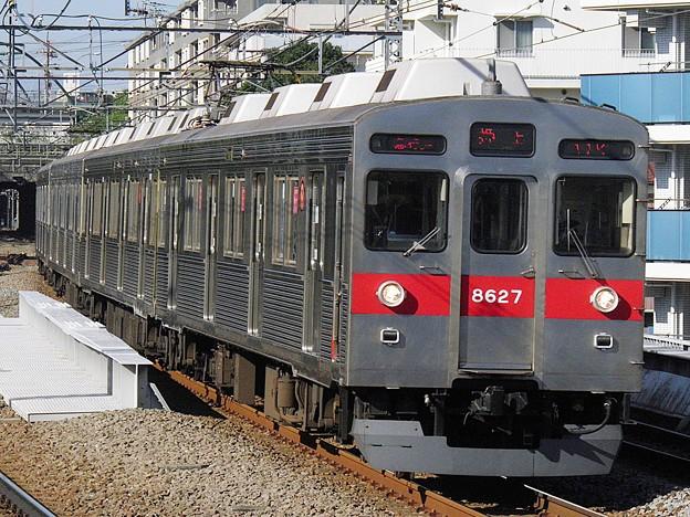PB030020
