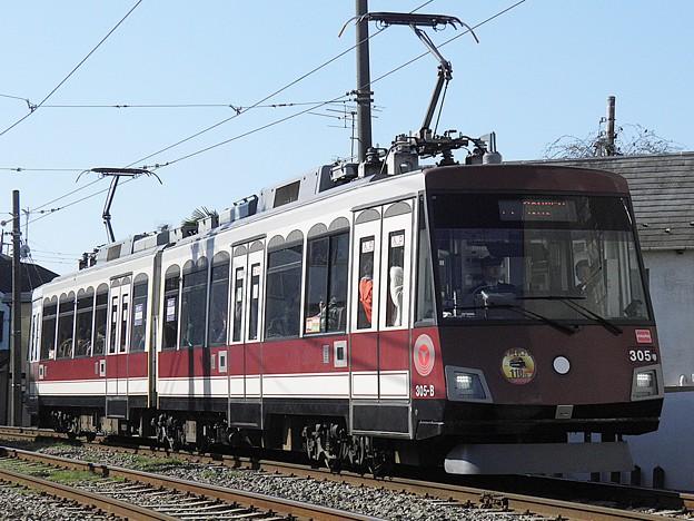 PC030023