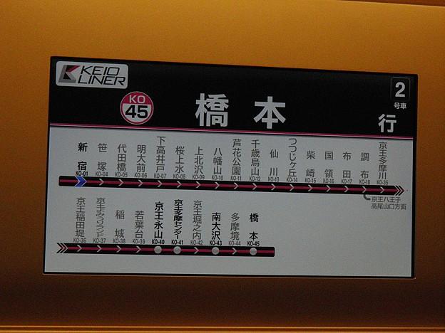 P2250151