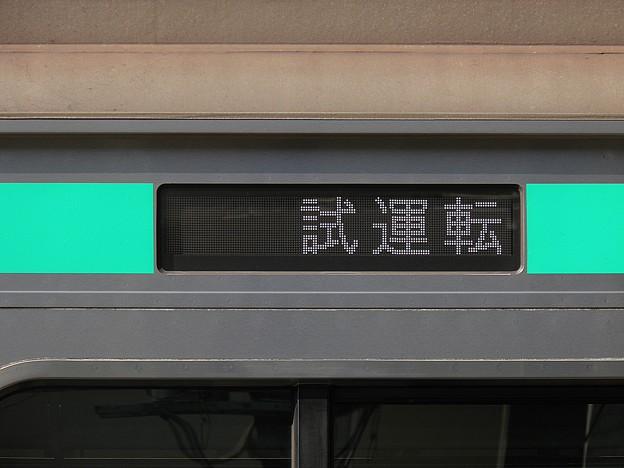 P3250010