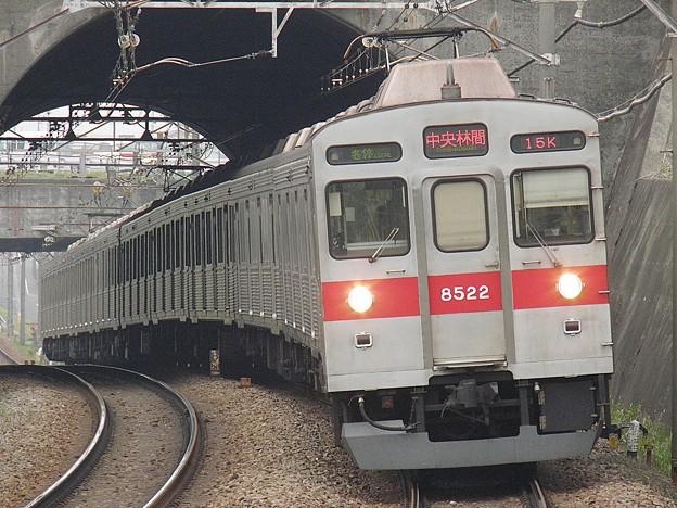 P3270012