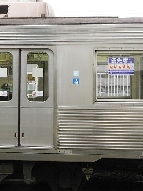 P3270020