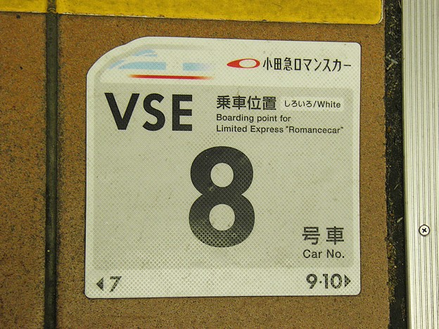 P4290024