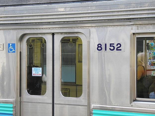 P4290036