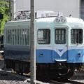 P4290075