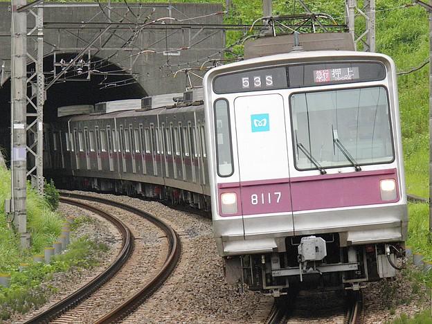 P7120013