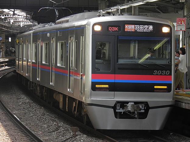 P8040033