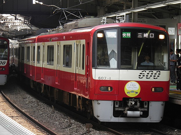 P8040047