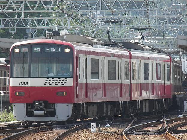 P8040106