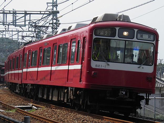 P8040107