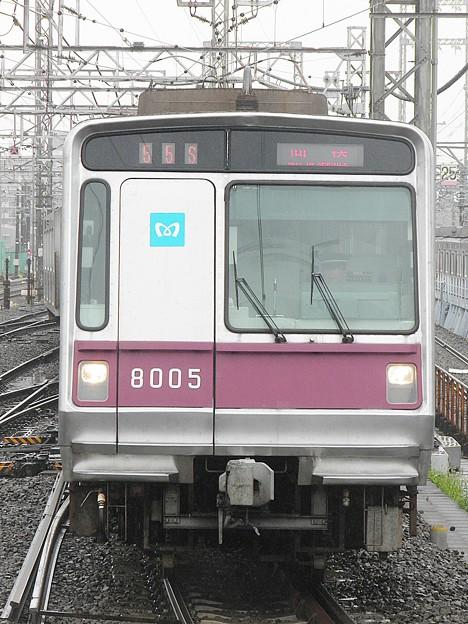 P8080049