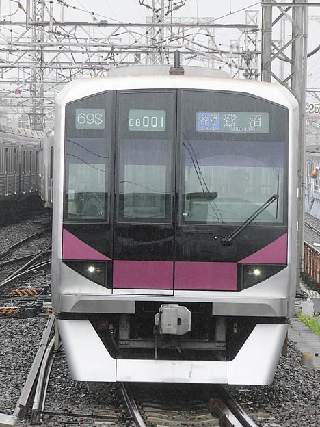 P8080059