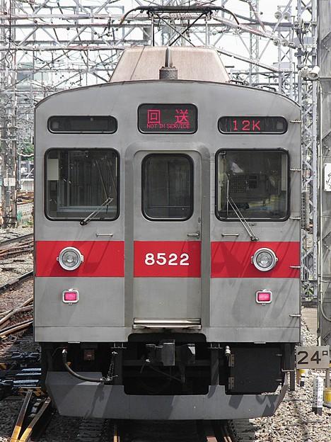 P8150060