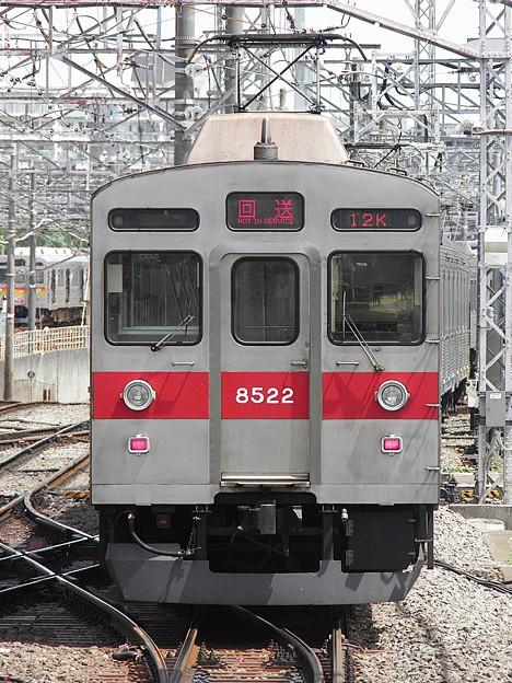 P8150061