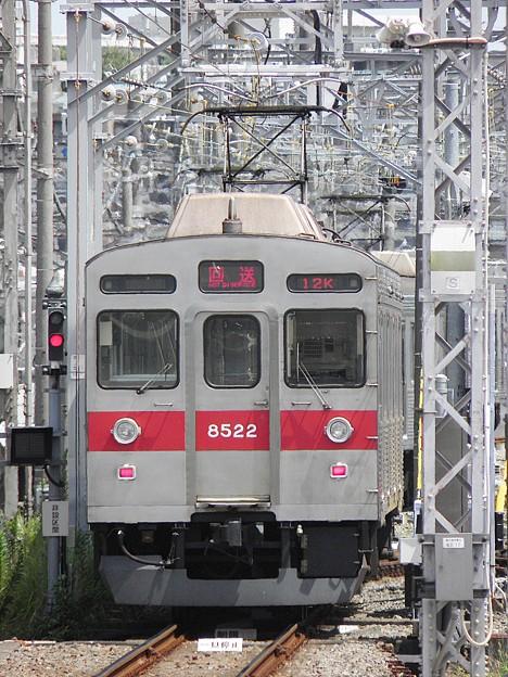 P8150064
