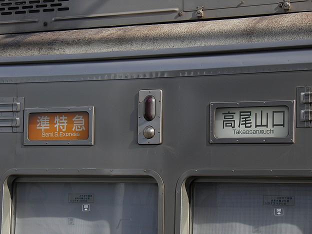 P8150069