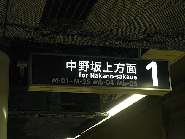 P9150012