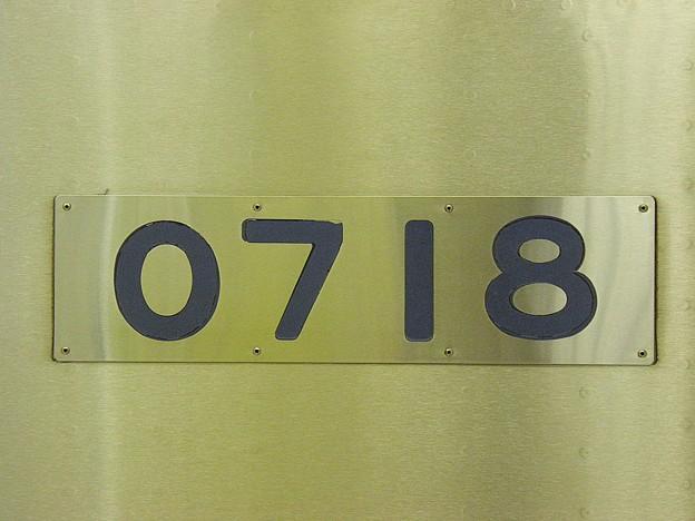 P9220004
