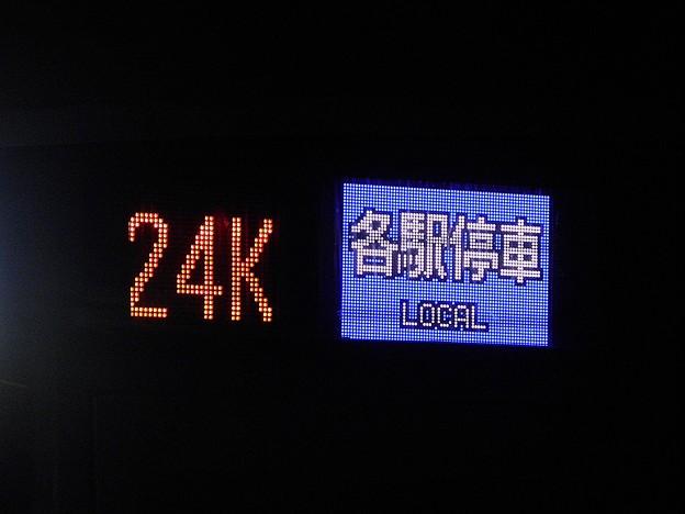 PA150027