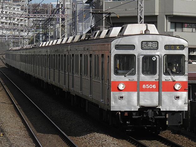 PB260012
