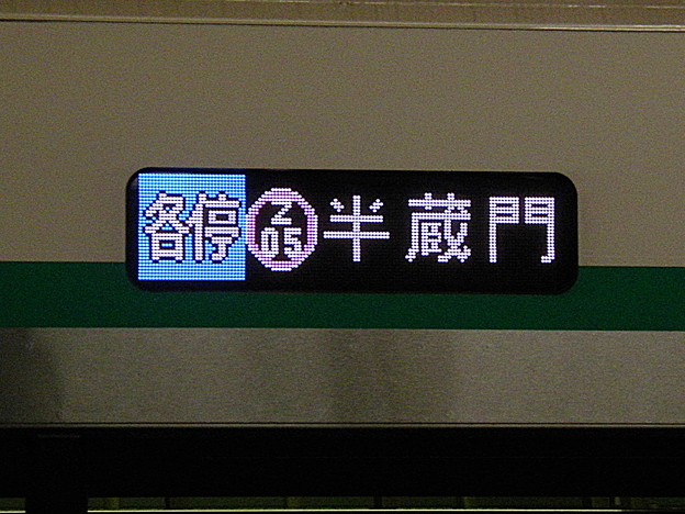 PC140012
