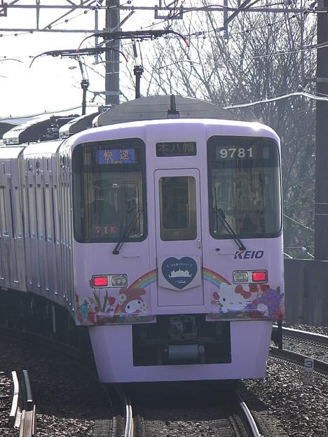 P3020009