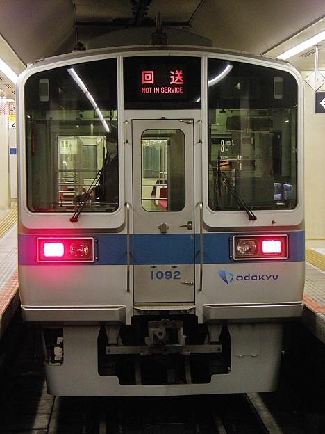 P3090003
