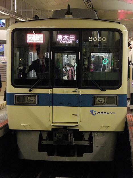 P3090007
