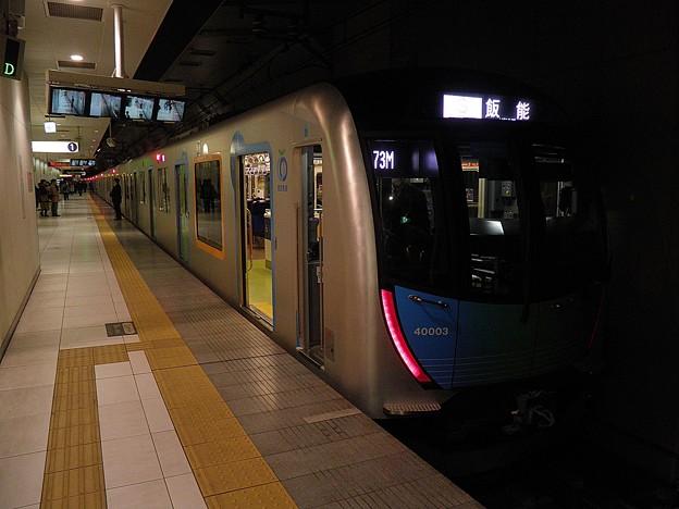 P3090081