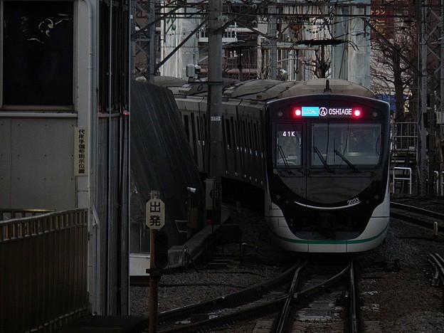 P3120002