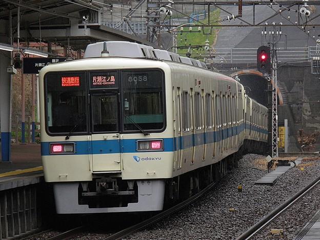 P3230061