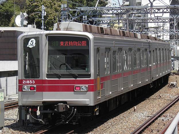 P4130004