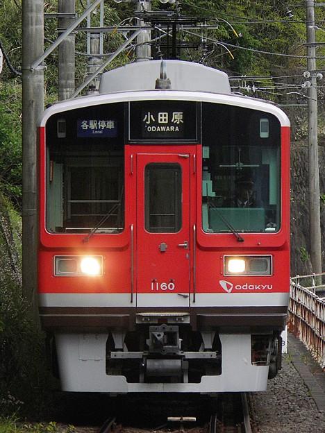 P4200071
