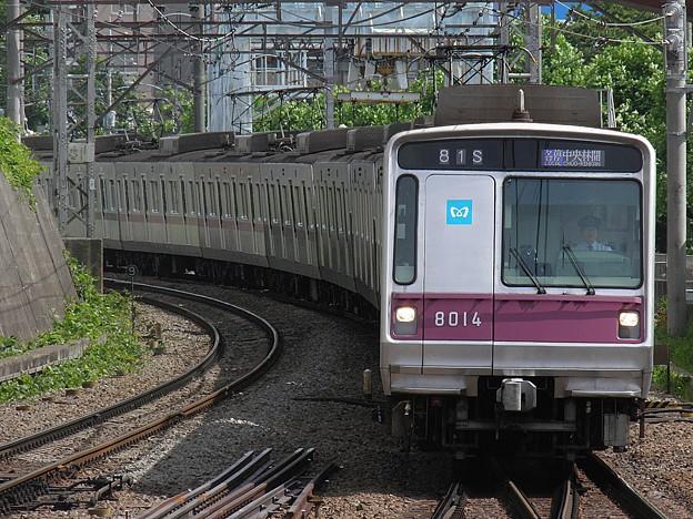P5200001